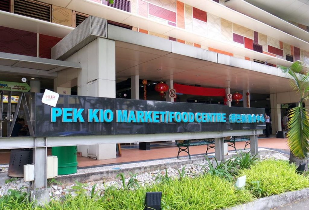 fyve-derbyshire-pek-kio-food-centre-and-market-singapore